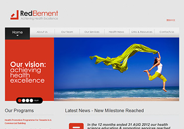 portfolio-website-red-element